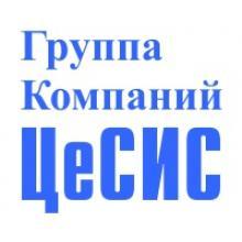 Группа компаний «ЦеСИС» город Пенза