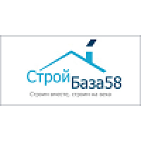 «СтройБаза58» город Пенза